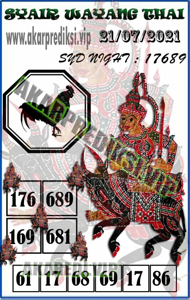 messageImage_1626827855241.jpg