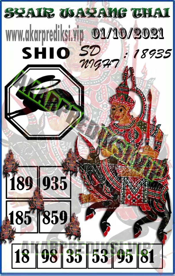 messageImage_1632942123939.jpg