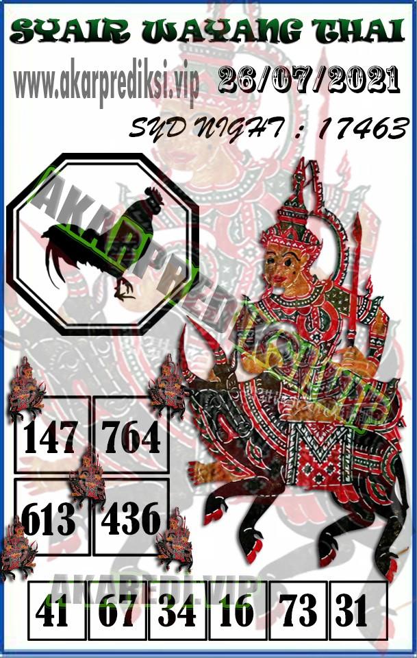 messageImage_1627172580723.jpg