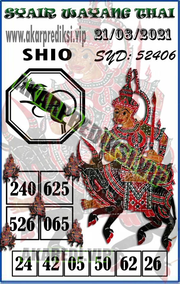 messageImage_1629489806198.jpg