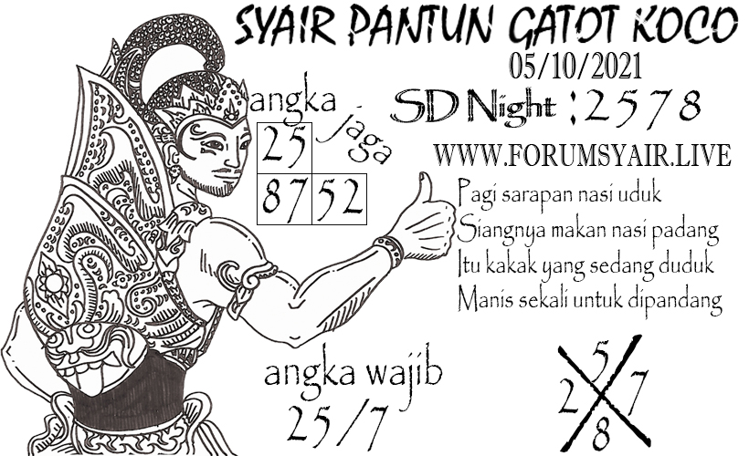 SD%20NIGHT%20123.jpg