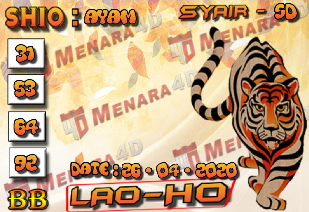 lao ho.png (1027×704)
