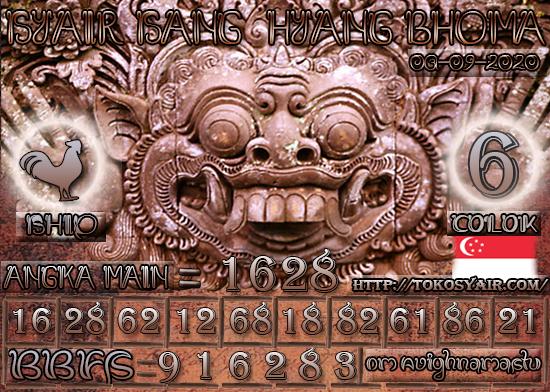Hyang%20SGP%2003.jpg