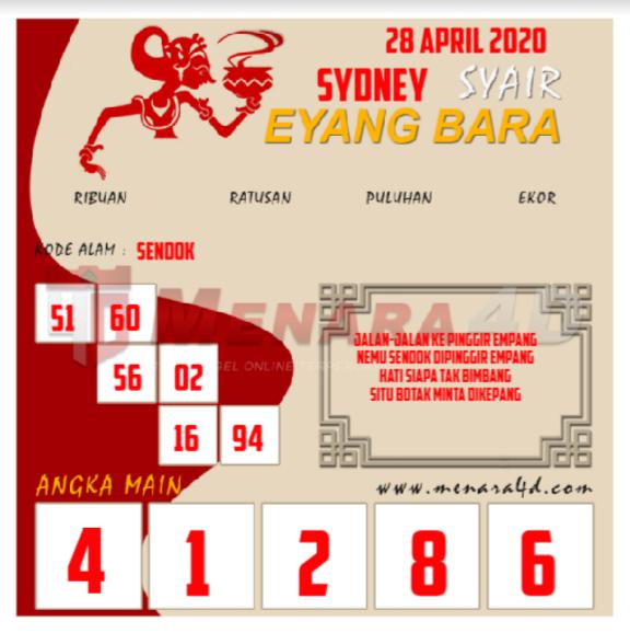 sd eyang.png (576×578)