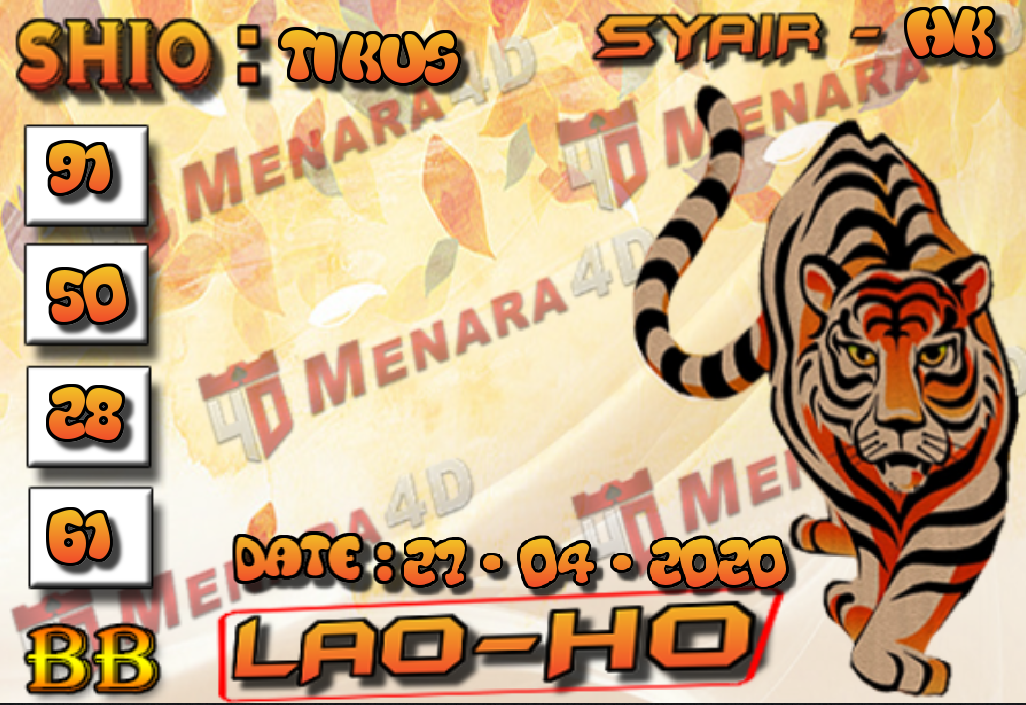 laoho.png (1026×705)