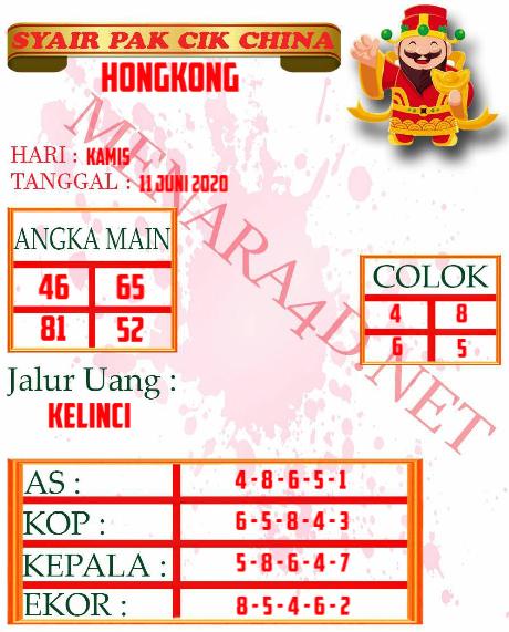 Pak%20HK%2011.png