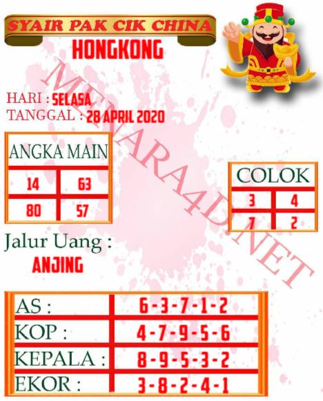 pakcik hk.png (468×580)