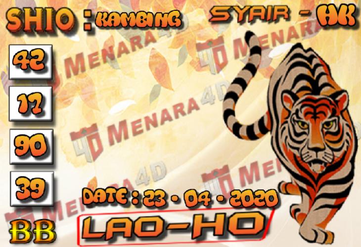 lao ho hk.png (730×501)