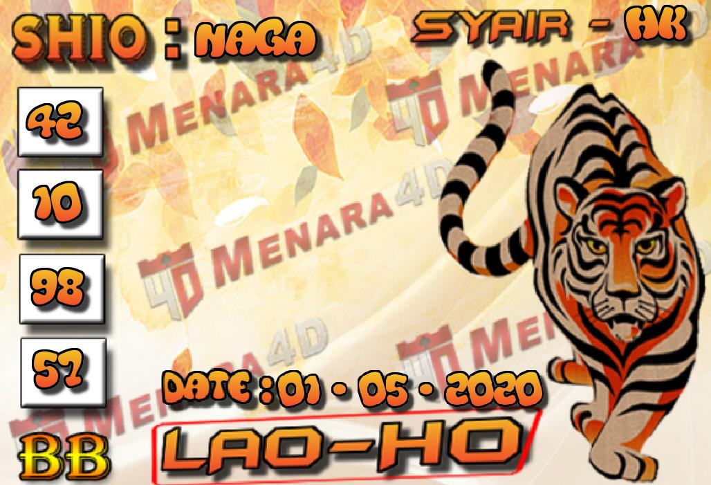 laoho.png (1028×701)