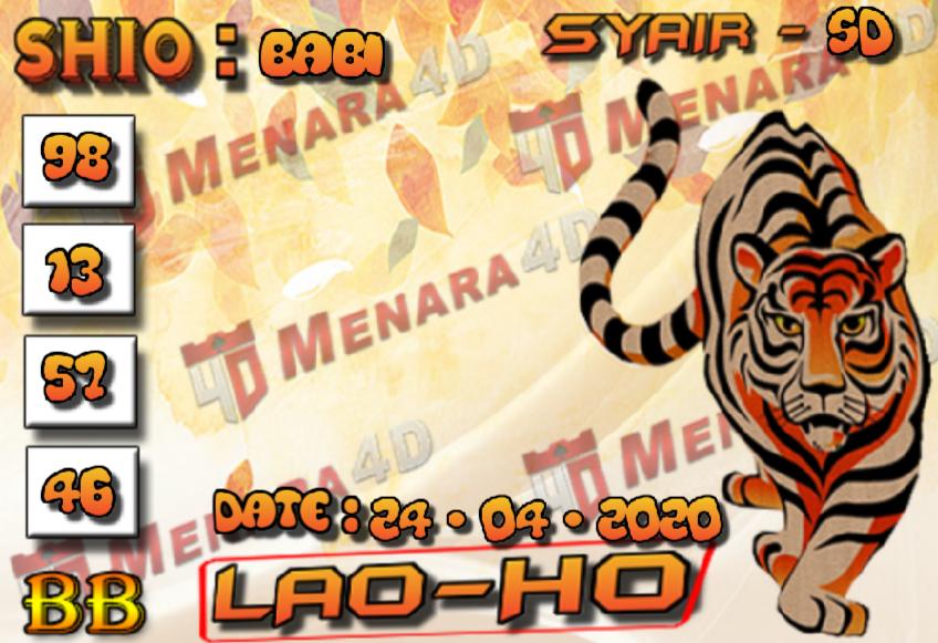 laoho sd.png (848×581)