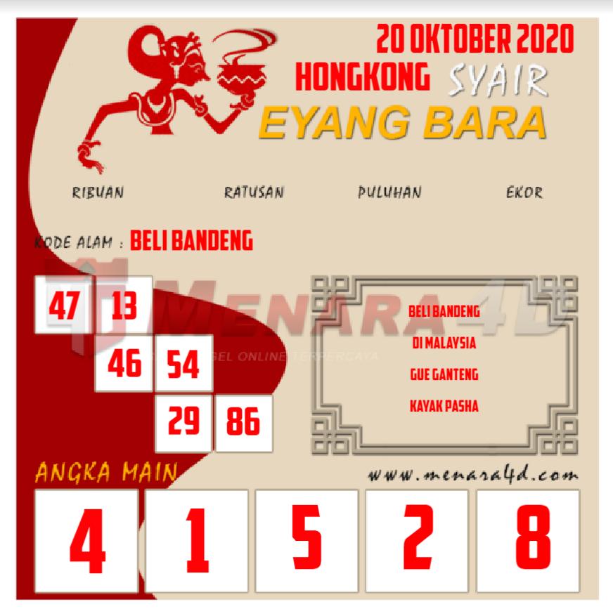 Eyang%20HK%2020.png