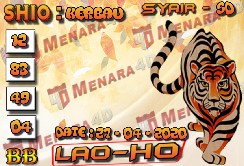 laoho.png (1027×701)