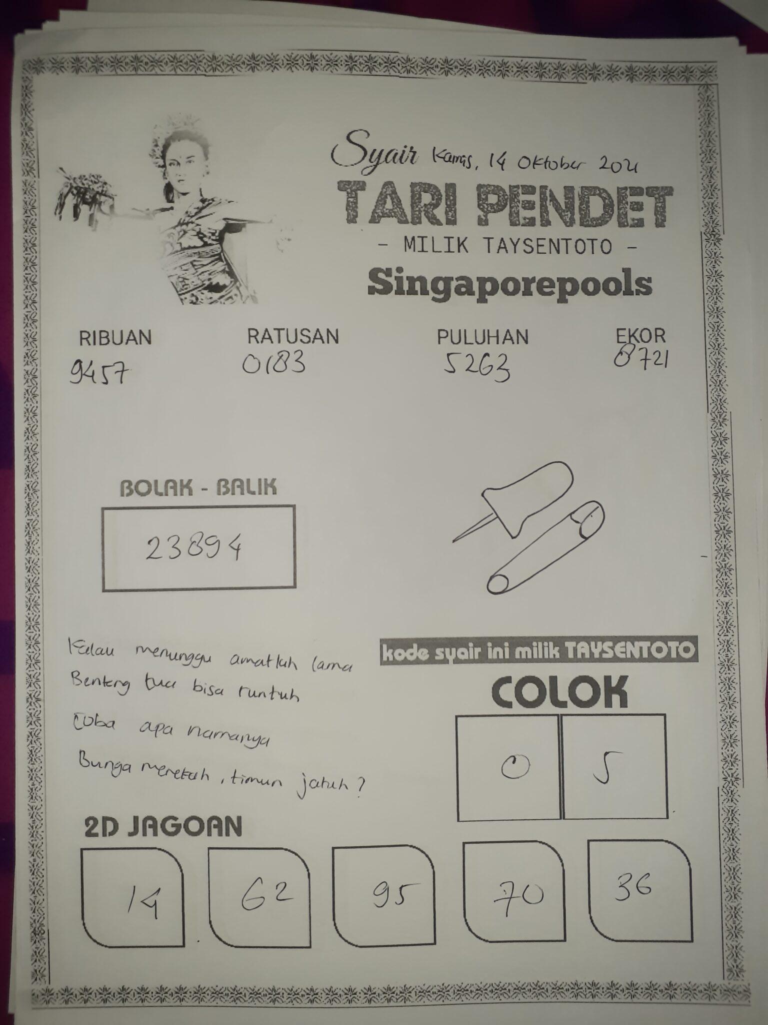 SGP-TARIAN-1536x2048.jpg