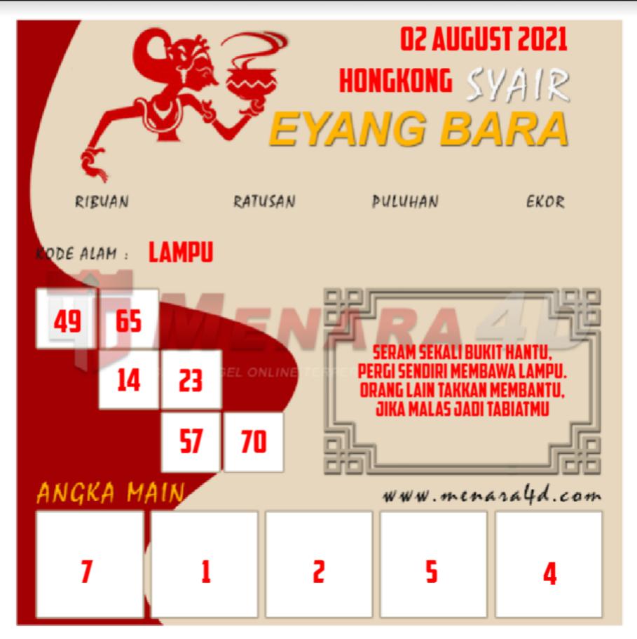 BARA%20HK.png