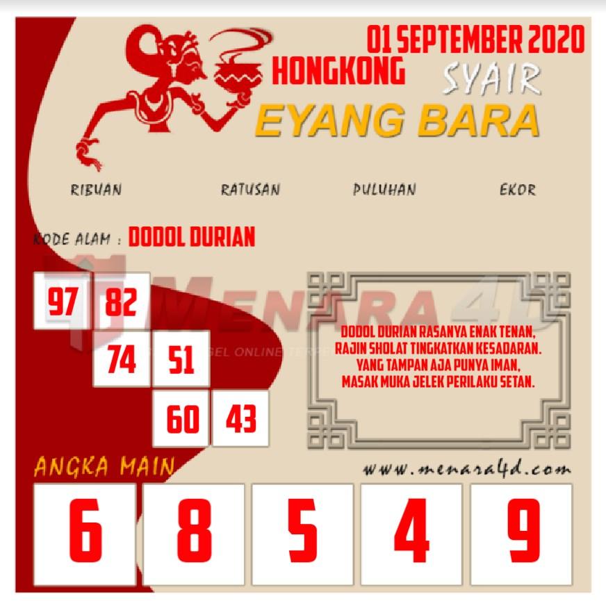 Eyang%20HK%2001.jpg
