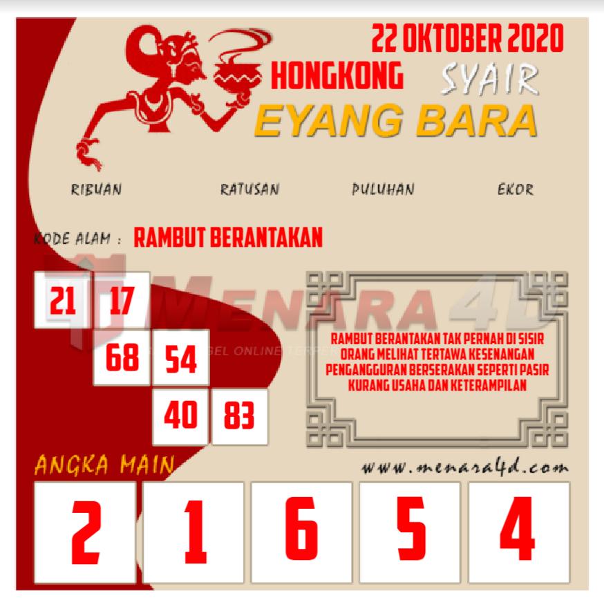 Eyang%20HK%2022.png