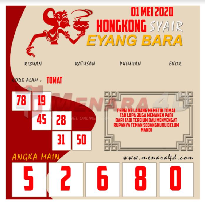 eyang.png (697×698)