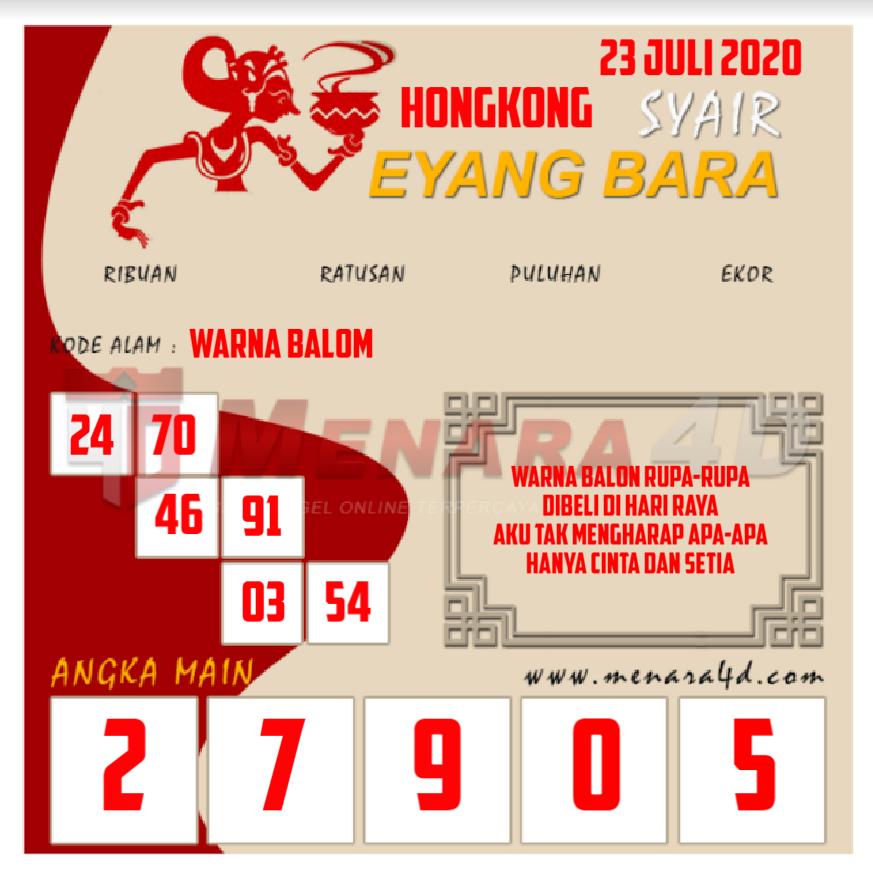 Eyang%20HK%2023.png