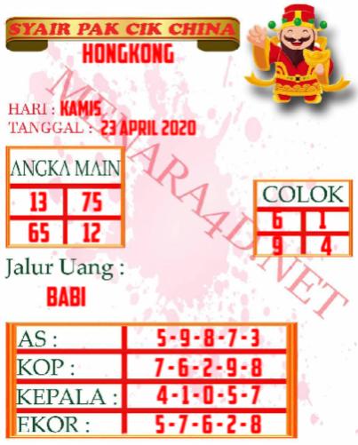 pakcik hk.png (403×501)