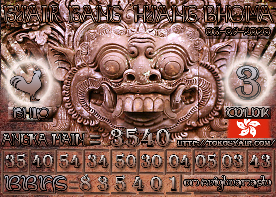 Hyang%20HK%2003.jpg