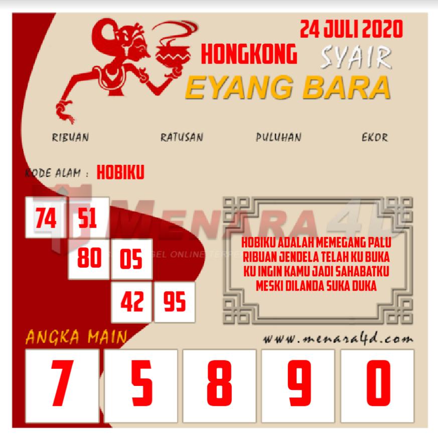 Eyang%20HK%2024.png