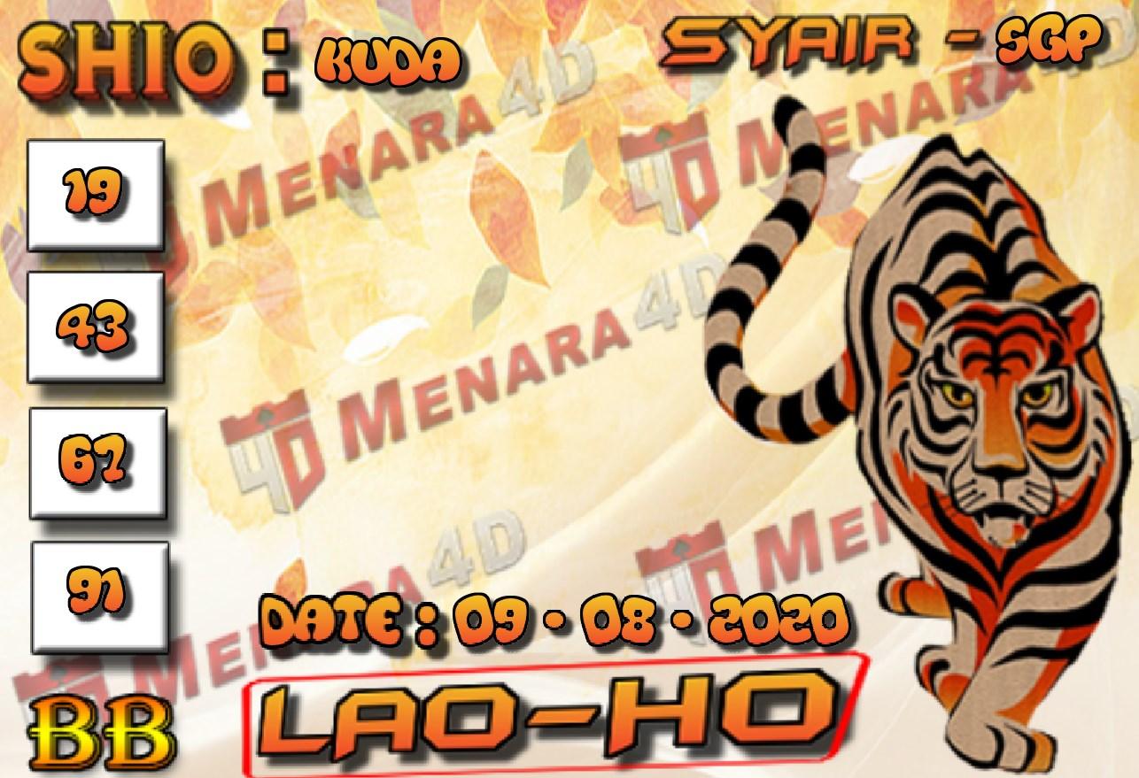 Lao%20SGP%2009.jpg
