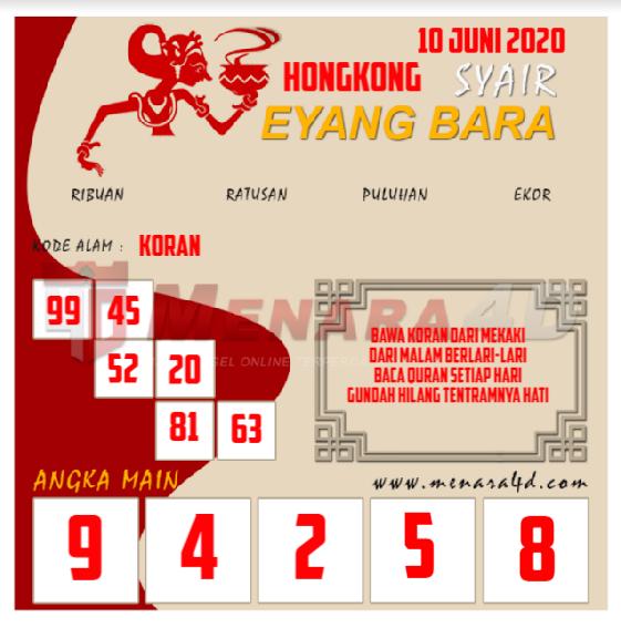 Eyang%20HK%2010.png