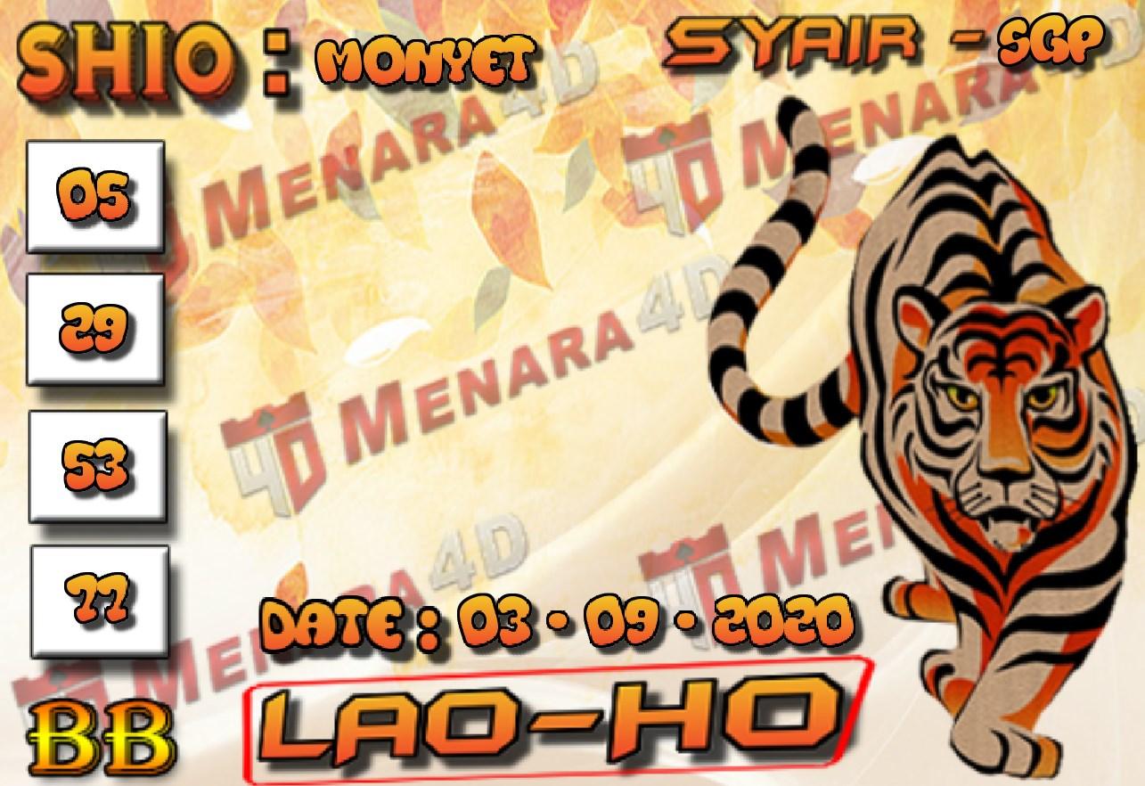 Lao%20SGP%2003.jpg