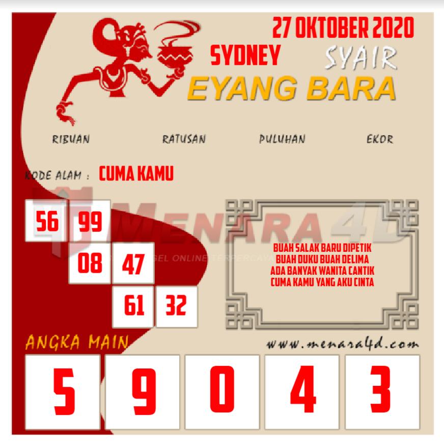 Eyang%20SD%2027.png