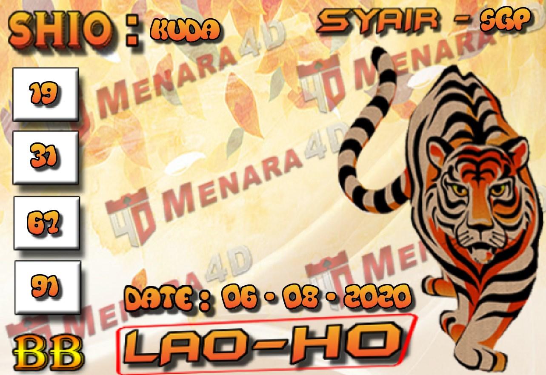 Lao%20SGP%2006.jpg