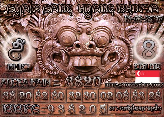 Hyang%20SGP%2013.jpg