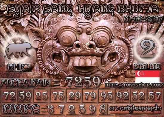 Hyang%20SGP%2031.jpg