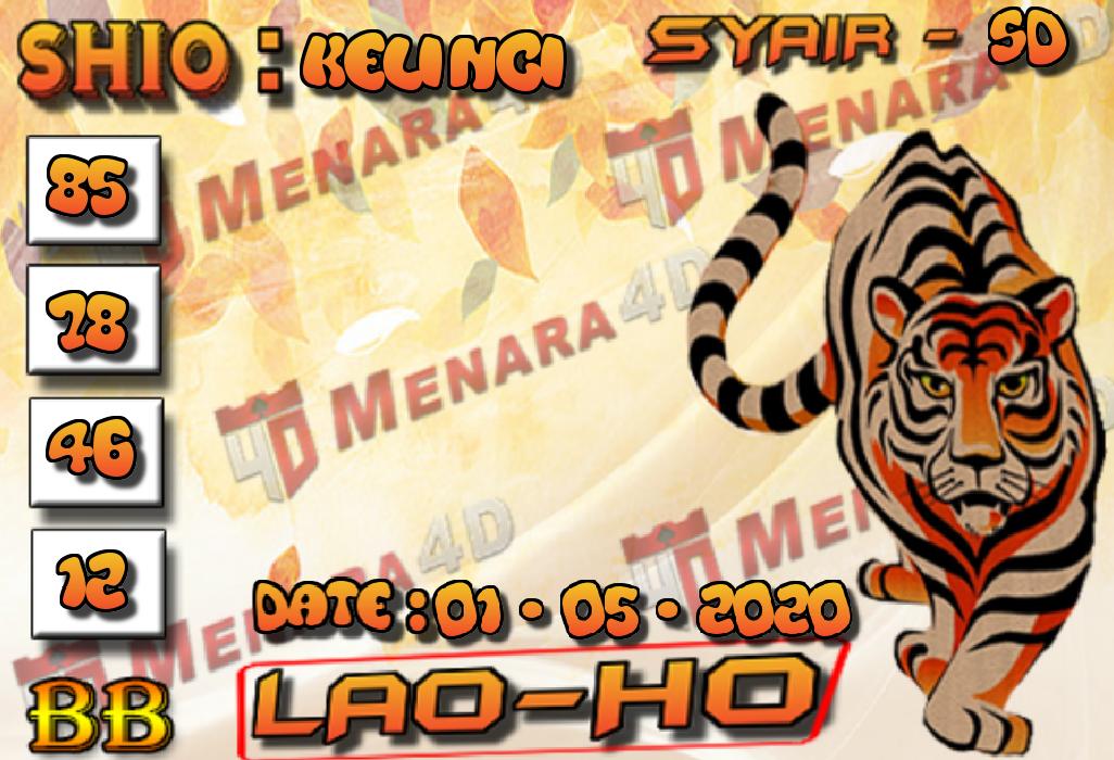 laoho.png (1026×700)