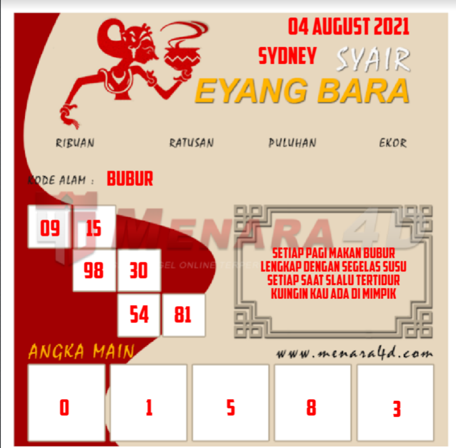 BARA%20SD.png