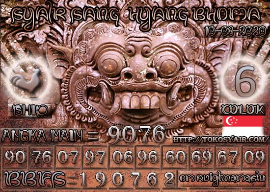 Hyang%20SGP%2010.jpg