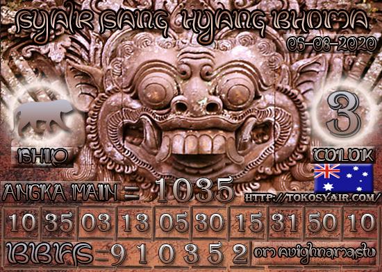 Hyang%20SD%2005.jpg