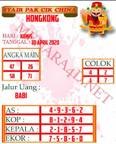 pakcik hk.png (469×582)