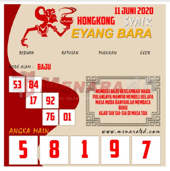 Eyang%20HK%2011.png