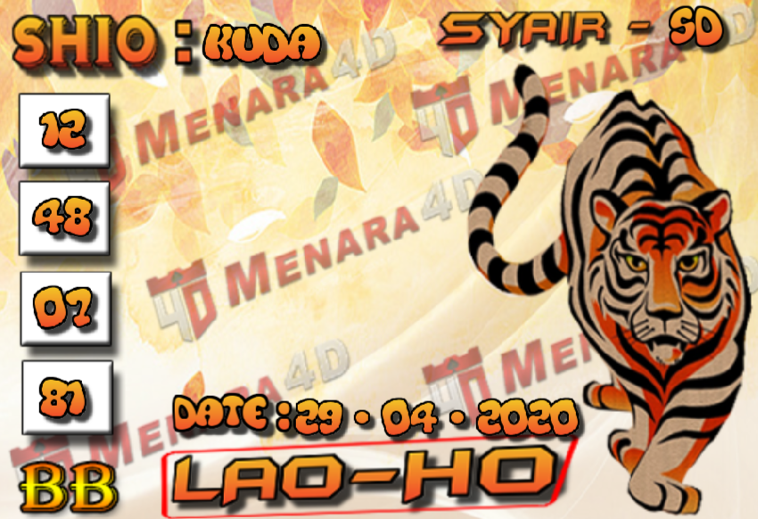 lao ho sd.png (850×582)