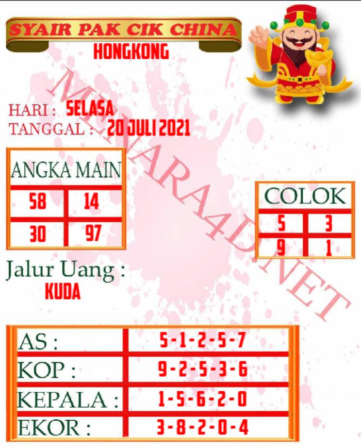 PK%20HK.png