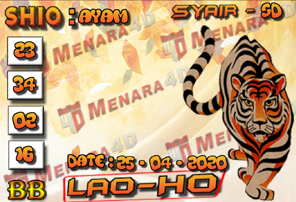 lao ho sd.png (1027×704)