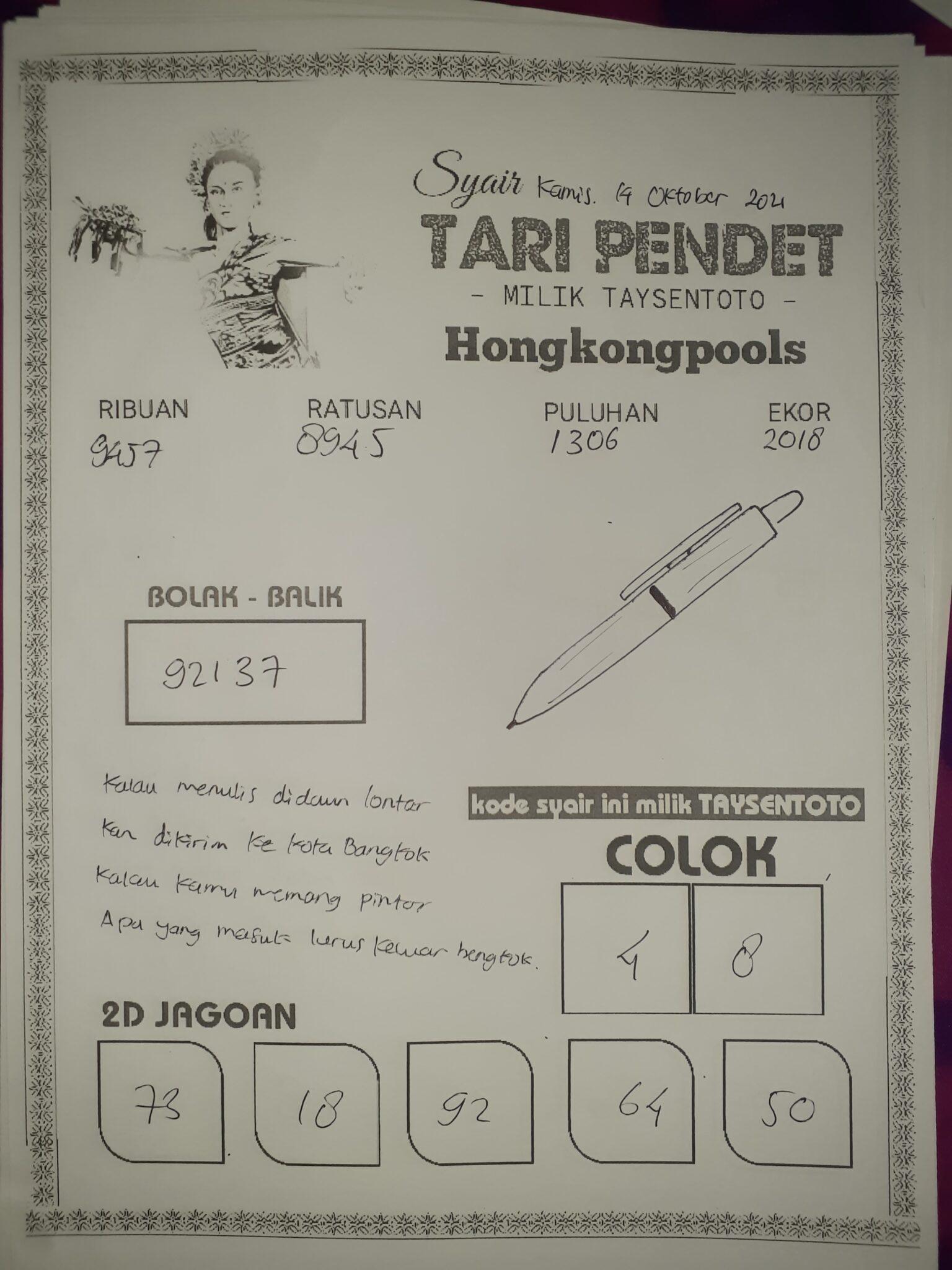 HK-TARIAN-1536x2048.jpg