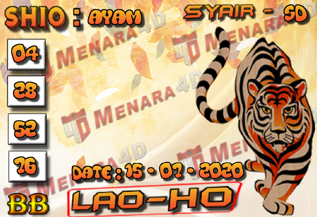Lao%20SD%2015.png