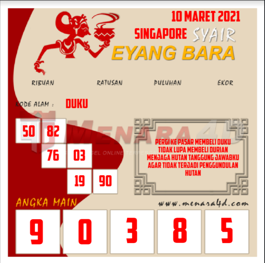BARA%20SGP.png