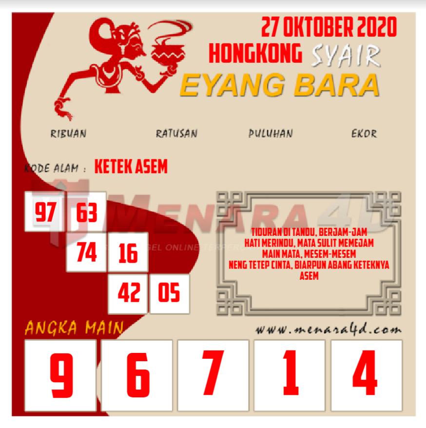 Eyang%20HK%2027.png