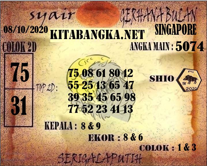 SGP2.png