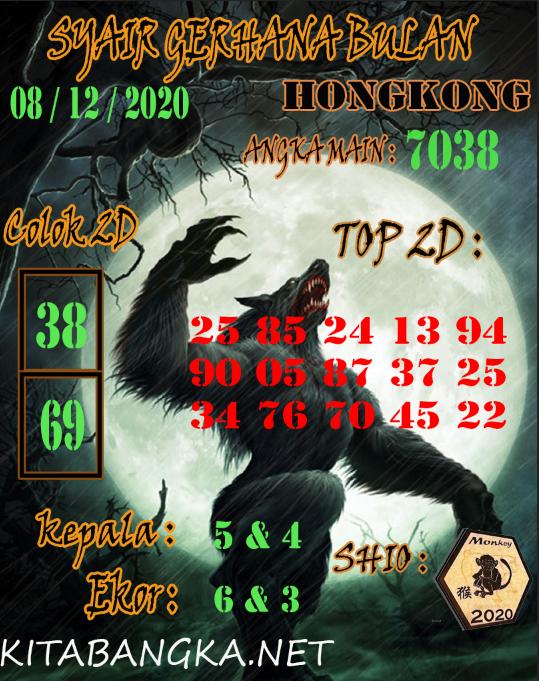 HK3.png