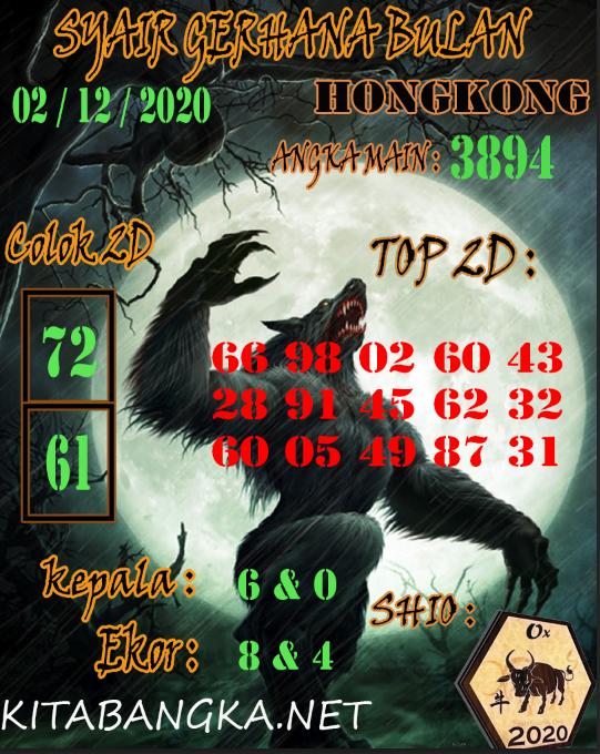 HK4.png