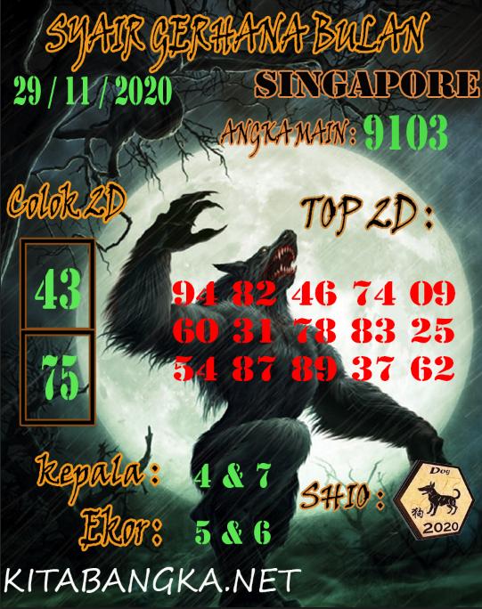 SGP3.png