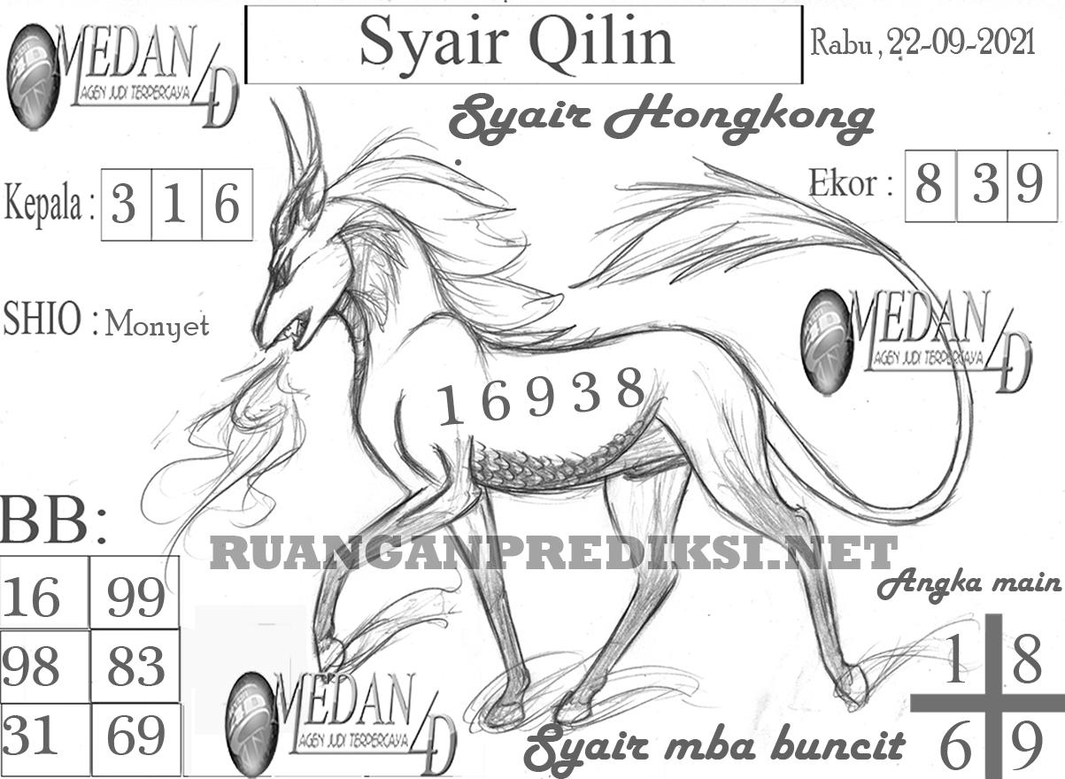 SYAIR%20QILIN%20HK.png